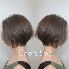 Asian Short Hair, Short Curly Hair, Short Hair Cuts, Curly Hair Styles, Face Shape Hairstyles, Cute Hairstyles For Short Hair, Hairstyles Haircuts, Short Caramel Hair, Haircuts For Straight Fine Hair