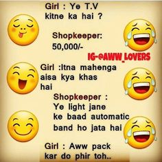Y h girl mind 😂😂 you page Insta u Funny Quotes In Hindi, Funny Attitude Quotes, Cute Funny Quotes, Jokes Quotes, True Quotes, Latest Funny Jokes, Very Funny Jokes, Really Funny Memes, Funny Facts