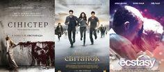 Cineast: Премьеры недели. 15 - 21 ноября