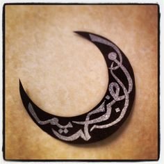 Ramadan decoration moon crescent