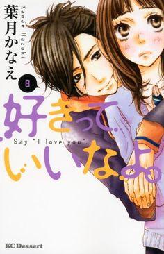 "Suki tte ii na yo (di ""te amo"") - Kanae Hazuki #manga #shojo #japan #japon #love #drama #amor #romance #vidaescolar #kanaehazuki"