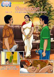 Savita Bhabhi Episode 76 - Read book online for free. My diry Comics Pdf, Download Comics, Read Comics, Comic Book In Hindi, Comic Books, Kamsutra Book, Tamil Comics, Velamma Pdf, Comics In English