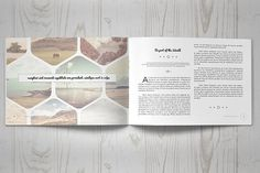 Multipurpose Clean Brochure by Kahuna Design on @creativemarket