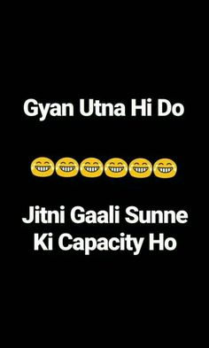 Funny Quotes In Hindi, Desi Quotes, Funny Attitude Quotes, Cute Funny Quotes, Some Funny Jokes, Badass Quotes, Sarcastic Quotes, Funny Memes, Funky Quotes