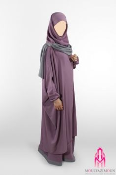Islamic jilbab and hijab, website of reference in clothes for the muslim woman, high-range and cheap jilbab ! Overhead jilbab and saudi jilbab. Muslim Women, Fashion Images, Modest Outfits, Beautiful Things, Box, Clothes, Dresses, Tunic, Outfit