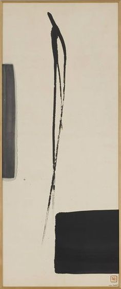 Toko Shinoda「佇」 1972年 墨、和紙 別ウィンドウで表示