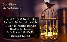 Imam Ali a. Hazrat Ali Sayings, Imam Ali Quotes, Hadith Quotes, Allah Quotes, Muslim Quotes, Religious Quotes, Urdu Quotes, Love In Islam, Allah Love