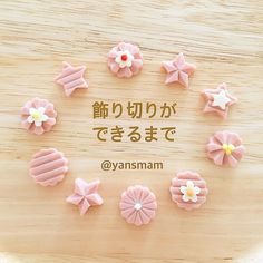 Easy Meals For Kids, Kids Meals, Fruit And Vegetable Carving, Bento Box Lunch, Food Decoration, Fruit Snacks, Cute Food, Food Plating, Food Art