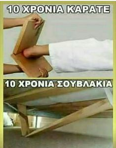 Greek Memes, Just For Laughs, Funny Moments, Funny Photos, Real Life, Lol, Funny Jokes, Wisdom, Quotes