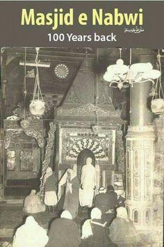 Masjid Al nabavi 100 years back # Medina Islamic World, Islamic Art, Mecca Madinah, Baye Fall, History Of Islam, Mekkah, Beautiful Prayers, Beautiful Mosques, Learn Islam