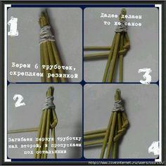 В первую очередь думаешь о ручке для плетенок, но в мастер классе показаны более сложные повороты, дающие возможности для создания самых разнообразных форм.