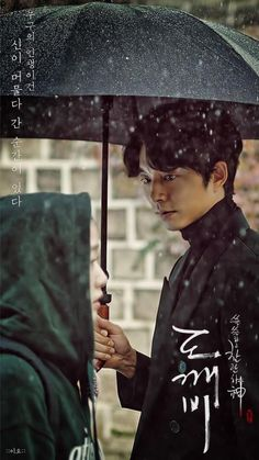 The most popular tags for this image include: goblin and kdrama Goblin The Lonely And Great God, Goblin Korean Drama, Goblin Gong Yoo, Kim Go Eun Goblin, Spirit Fanfic, K Drama, Yoo Gong, Gong Yoo Wife, Goong
