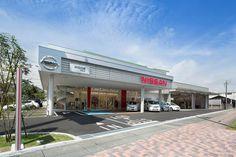 自動車ショールーム・カーディーラー 静岡日産自動車平和店 アーキッシュギャラリー