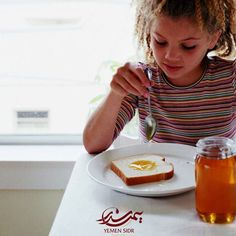 Teach your children how to stay happy and healthy with honey based snacks or sweets!  #yemensidrhoney #rawhoney  #eatclean #health