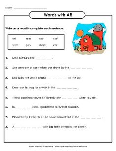 This worksheet have the /ar/ controlled vowel. The student reads the words and see which one will go in the sentences below. Phonics Rules, Teaching Phonics, Phonics Worksheets, Student Teaching, Races Writing Strategy, Race Writing, Writing Strategies, R Controlled Vowels Activities, Vowel Activities