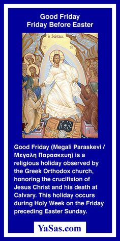Good Friday (Megali Paraskevi) is observed by the Greek Orthodox church, honoring the crucifixion of Jesus Christ and his death at Calvary. Orthodox Easter, Crucifixion Of Jesus, Greek Easter, Holiday Calendar, Orthodox Christianity, Holy Week, Wallets For Women Leather, Good Friday, Greek Life