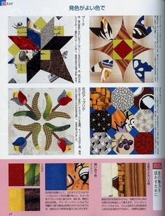 Patchwork lessons - xobsgab - Álbumes web de Picasa