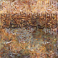 Arabic Calligraphy, Arabic Geometry, Arabic Letters, Arabic Arts