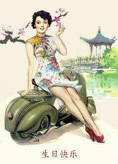 Vintage Chinese: Shanghai girl advertisement circa 1930s China • girl on motorcycle wearing traditional Cheongsam dress