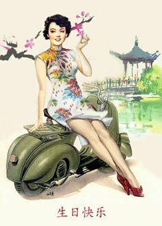 Vintage Chinese: Shanghai girl advertisement circa 1930s China • girl on motorcycle wearing traditional Cheongsam dress