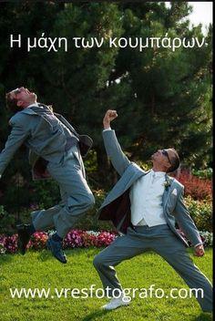 Φωτογράφοι Γάμου: Ιδέες για χαρούμενες και αστείες φωτογραφίες!