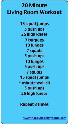 Living rm workout