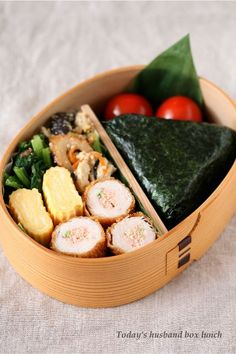 Slowly every day. Bento Recipes, Healthy Recipes, Cute Food, Yummy Food, Manger Healthy, Eat This, Japanese Food, Japanese Lunch Box, Aesthetic Food