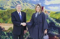 Queen Maxima of The Netherlands meets with officials of the Bank of China, in Beijing, China. 25 November 2014.