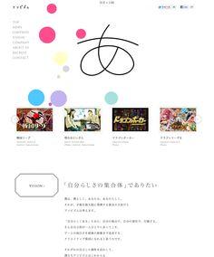 株式会社アソビズム    (via http://www.asobism.co.jp/ )