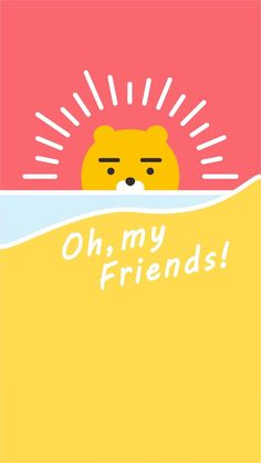 Kakao Ryan, Cute Wallpapers, Iphone Wallpapers, Kakao Friends, K Wallpaper, Someone Like Me, Presents For Friends, Phone Backgrounds, Cute Designs