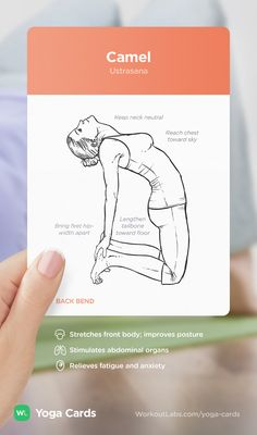 HOW TO: Camel yoga position – visual workout sequence pose and benefits guide for beginners from the YOGA CARDS deck by WorkoutLabs: http://WLshop.co