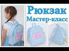 На днях старшая дочка попросила сшить ей рюкзачок. Она сама выбрала ткань для него и сказала, что обязательно нужен бантик. В этой статье я покажу, как довольно легко и просто сшить детский рюкзак своими руками. Barbie Dress, Herschel Heritage Backpack, Sewing Hacks, Diy And Crafts, Backpacks, Children, Pattern, Handmade, Projects
