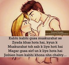 Love quotes everyday everything lovelyday , everyday quotes Believe In Love Quotes, Love Husband Quotes, Love Quotes In Hindi, Qoutes About Love, Cute Couple Quotes, True Love Quotes, Husband Love, Cute Quotes, Sad Quotes
