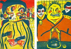 """The Leipzig illustrator duo """"die Superpixel"""" clearly fit this category of pretty things!"""