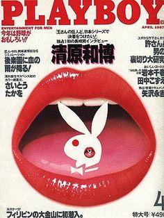 Rabbit Head - Playboy Cover [Japan] (April 1987)