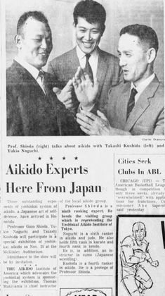 The English translation of an interview with Yoshinkan Aikido's Gozo Shioda and legendary Judo champion Masahiko Kimura from Full Contact Karate magazine. Chinese Martial Arts, Visit Hawaii, Peace Art, Martial Artist, Aikido, Judo, Kung Fu, Karate, Warriors