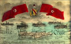 The illustrations below are intended to accompany an article, currently in preparation, on the selection of a flag of the Κρητική Πολιτεία. Ottoman Flag, Empire Ottoman, Human Zoo, Sassanid, Classical Antiquity, The Turk, Old Maps, Harbin, Dutch Artists