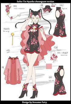 Sailor Moon Hair, Sailor Moon Fan Art, Sailor Moon Character, Sailor Neptune, Sailor Uranus, Sailor Moon Crystal, Sailor Mars, Chibi, Anime Fight