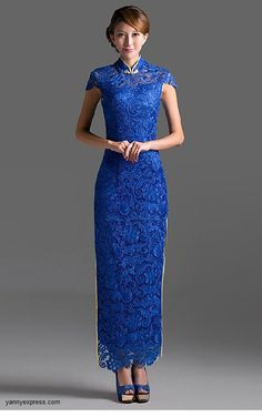 Scrolling Fantasy Illusion Royal Blue Qipao Evening Bridal Reception