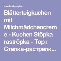 Blätterteigkuchen mit Milchmädchencreme - Kuchen Stöpka raströpka - Торт Степка-растрепка - Russische Rezepte