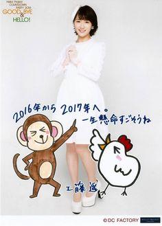 https://www.facebook.com/HarukaKudoFans/photos/pcb.1079008132211330/1079007985544678/?type=3