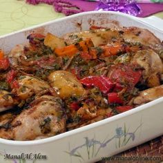 الدجاج بالثوم والخضروات - منال العالم