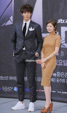Kim Young Kwang & Jung So Min Hadiri Konferensi Pers Drama D-Day - Widipedia Korea