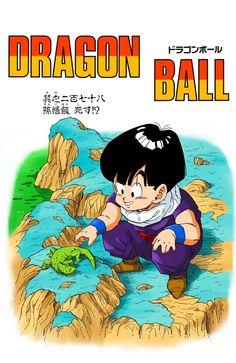 Chap 278 Akira, Dragon Ball Z, Manga Dragon, Z Wallpaper, Fan Art, Tmnt, Art Day, Son Goku, Comic Art