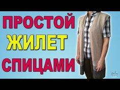 КАК СВЯЗАТЬ СПИЦАМИ ПРОСТОЙ ЖИЛЕТ I ДЛИННЫЙ ЖИЛЕТ - YouTube Youtube, Vest Coat, Boleros, Crocheting, Ponchos, Tejidos, Crafting, Youtubers, Youtube Movies