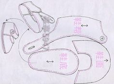 Como hacer zapatitos de fieltro para bebe01