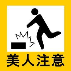 どすけべホイホイ、地方へ!Facebookで突然の美人は危険  http://8en.jp/facebook/blackmail/