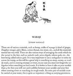 Waraji (straw sandals), page 11.