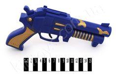 Пістолет механічний 898-2, куклы тильды, напольные игры, детские игрушки купить киев, мягкие игрушки gulliver, интернет магазин игрушек киев украина, мягкие игрушки коты