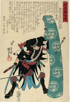 47 преданных самураев: Каида Ядаэмон Томонобу с мечом в руке защищается от стрел с помощью кото (музыкального инструмента) в шелковом чехле